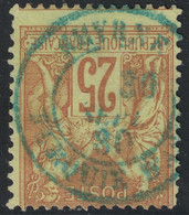 SAGE - N°92 - CACHET BLEU - SMYRNE - TURQUIE D'ASIE - 30-9-1880. - 1877-1920: Semi-Moderne