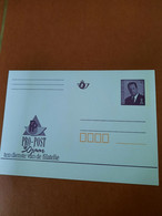 Gele Briefkaart Pro Post 16 Frank - Postcards [1951-..]