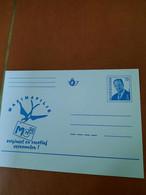 Gele Briefkaart Maximafilie 16 Frank - Postcards [1951-..]
