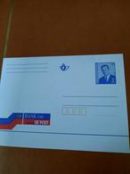 Gele Briefkaart Bank Van De Post 16 Frank - Postcards [1951-..]