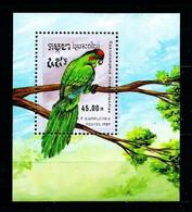 Kampuchea Nº HB-70 Nuevo --- Temática Fauna - Aves - Kampuchea