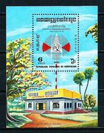 Kampuchea Nº HB-40 Nuevo --- Temática Radio - Kampuchea