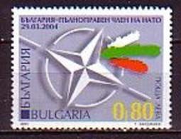 BULGARIA - 2004 - Bulgarie - Membre à Part Entière De L'OTAN -  1v** - Neufs