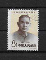 CHINA-CINA 1966 USED-USATO  MICHEL N.RO 947   C423A - Gebraucht