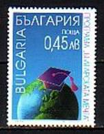 BULGARIA - 2004 - Programme De Rêve Bulgare - 1v ** - Neufs