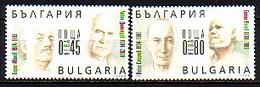 BULGARIA - 2004 - Anniversaires Culturels - 4v ** - Neufs