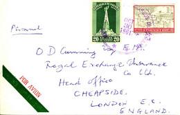 PANAMA 1961airmail Letter From Panama Hilton To London - Panama