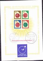 """DDR GDR RDA - Erinnerungsblatt """"VEB Philatelie Wermsdorf Auf Der 7. IBM Essen"""" (MiNr: VB 3156/9) - 1988 - Covers & Documents"""