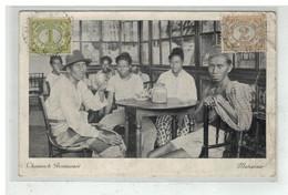 INDONESIE INDONESIA #16758 MAKASSAR CHINEESCH RESTAURANT CHINESE CHINOIS - Indonésie