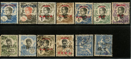 CHINA FRENCH OFFICES - Selection Of 13 Stamps Unused And Used. - Unclassified