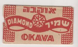 OKAVA  RAZOR  BLADE - Razor Blades