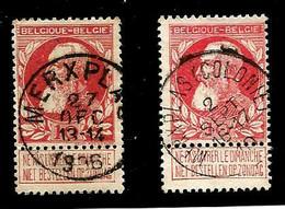 2x N° 74, Afst. MERXPLAS + MERXPLAS (COLONIE) Uit 1906 En 1910 -- Merksplas - 1905 Breiter Bart