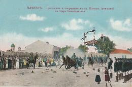 U17-PLOIESTI (ROUMANIE) ARRIVEE ET ACCUEIL DU TSAR LIBERATEUR  - ( 2 SCANS ) - Rumania