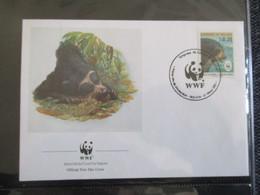 FDC WWF - BOLIVIA  4 PCS - Bolivia