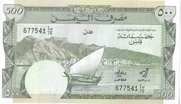 YEMEN D.REPUBLIC  =N/D    500  FILS    P-6     UNC - Yemen