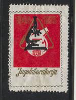 Yugoslavia 1968, Jugolaboratorija, Cinderella, Labels,  Vignette, Additional Stamp - Unclassified