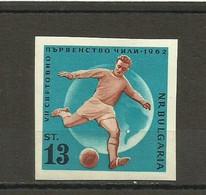 Bulgaria 1960 - Soccer, World Cup , Imper. MNH - 1962 – Chili