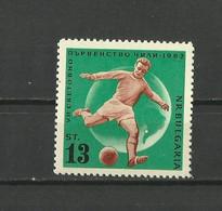 Bulgaria 1960 - Soccer, World Cup , MNH - 1962 – Chili