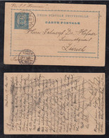 Portugal FUNCHAL 1895 Stationery Postcard MADEIRA To ZÜRICH Switzerland - Funchal