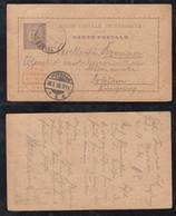 Portugal FUNCHAL 1896 Stationery Postcard MADEIRA To POTSDAM Germany Via LIVERPOOL - Funchal