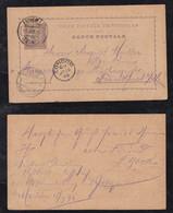 Portugal FUNCHAL 1896 Stationery Postcard MADEIRA To FRANKFURT Germany Via LONDON - Funchal
