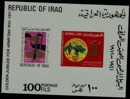 IRAQ 1971 50 YEAR ARMY DAY MI No BLOCK 21 MNH VF !! - Iraq