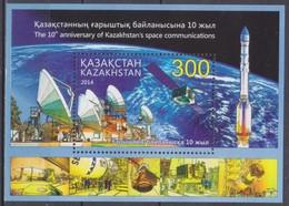 2015 Kazakhstan 862/B63 10 Years Of Space Communications In Kazakhstan - Raumfahrt