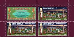 Russia Russland Rusland Russie 2020 - 650th Anniversary Of The Simonov Monastery 3 V + MNH ** - 1992-.... Federation