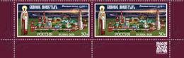Russia Russland Rusland Russie 2020 - 650th Anniversary Of The Simonov Monastery 2 V  MNH ** - 1992-.... Federation