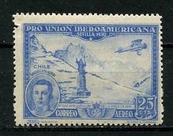 ESPAGNE 1930 PA N° 77 ** Neuf MNH TB C 5 € Expo Séville Avions Planes COREO AERO PRO UNION IBERO AMERIC - Ungebraucht