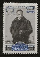 Russie 1954 N° Y&T :  1678 ** - Nuevos