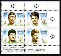 BULGARIA - 2004 - Les Meilleurs Footballeurs Bulgares - 4v** - Neufs