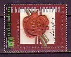 BULGARIA - 2004 - 125 Ans De Relations Diplomatiques Bulgarie - Autriche - 1v** - Neufs