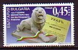 BULGARIA - 2004 - 125 Ans De Ministère De L'Intérieur - 1v** - Neufs