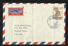 Iraq Air Mail Postal Used Cover Iraq To Pakistan Saddam Huseen Stamps - Iraq