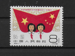CHINA-CINA  ** MNH LUSSO   MICHEL N.RO 557    C429A - Nuevos