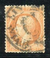 Rare N° 23 Oblitéré Du Cachet LIVOURNE C VIA DI MARE Signé Brun - 1862 Napoleone III