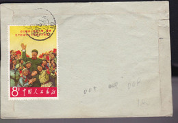 CHINA 1967.10.01 DURING THE CULTURAL REVOLUTION JIANGSU SUZHOU TO JIANGSU WUXI COVER  With The Letter Of The Time RARE!! - Unclassified