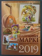 Belarus 2019 - Official Year Pack. Bund-Jahrgang Pochette Annuele Bielorussia/Biélorussie/Wit-Rusland/Weißrussland - Belarus