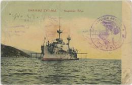 GRECE GREECE Bateau De Guerre - Greece