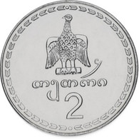 Georgia 2 Tetri 1993 UNC Stylized Figure Of A Peacock (KM # 77) - Georgië
