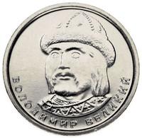 Ukraine 1 Hryvnia 2019 Vladimir The Great UNC - Oekraïne