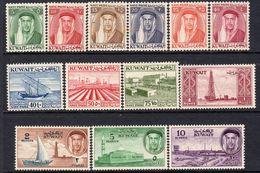 Kuwait PO Sheikh Abdullah 1958-60 Definitives Complete Set Of 13, MNH,  A Few With Tiny Fox Spots, SG 131/43 (E) - Kuwait