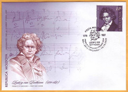2020  Moldova Moldavie  FDC 250 Ludwig Van Beethoven Music, Violin, Piano, Symphony Germany Austria - Music