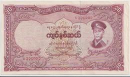 BURMA P. 49a 20 K 1958 XF - Myanmar