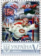 Ukraine 2017, NHL Ice Hockey Stars, 1v - Oekraïne