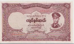 BURMA P. 49a 20 K 1958 AUNC - Myanmar