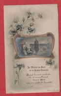 Image Pieuse - -  SANTINO - Holly Card - N° 311 - La Prière Du Soir De La Sainte Famille. - Devotion Images