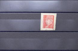 FRANCE - Variété - N° Yvert 514 - Type Pétain - T De Postes Défectueux - Oblitéré Sur Fragment - L 74059 - Variétés: 1941-44 Oblitérés