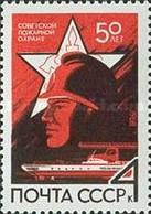 USSR, 1968, Michel 3476, The 50th Anniversary Of Soviet Fire Services, 1v, MNH - Policia – Guardia Civil